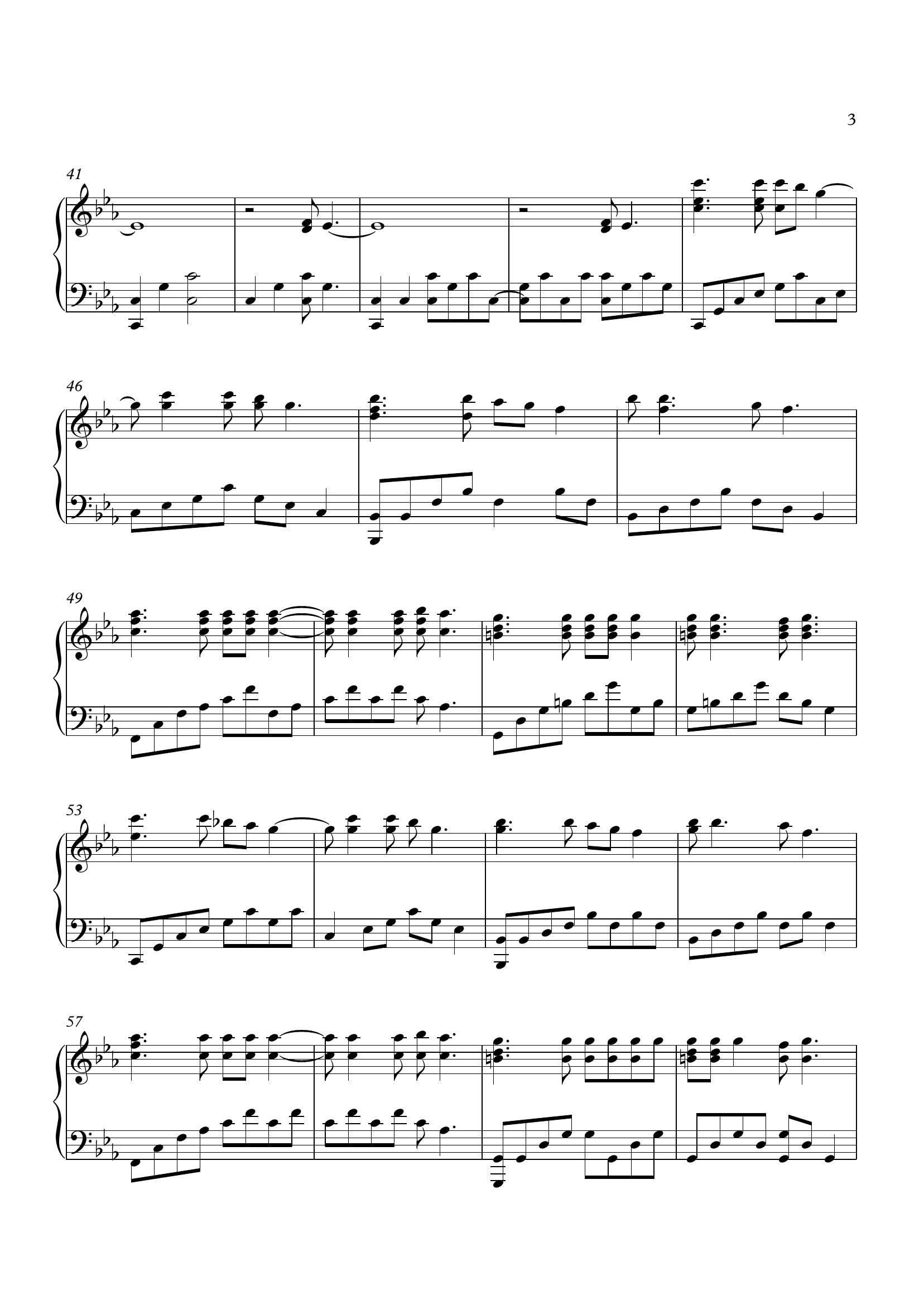 Hossein Bidgoli Santoori3 - نت آهنگ سنتوری از حسین بیدگلی