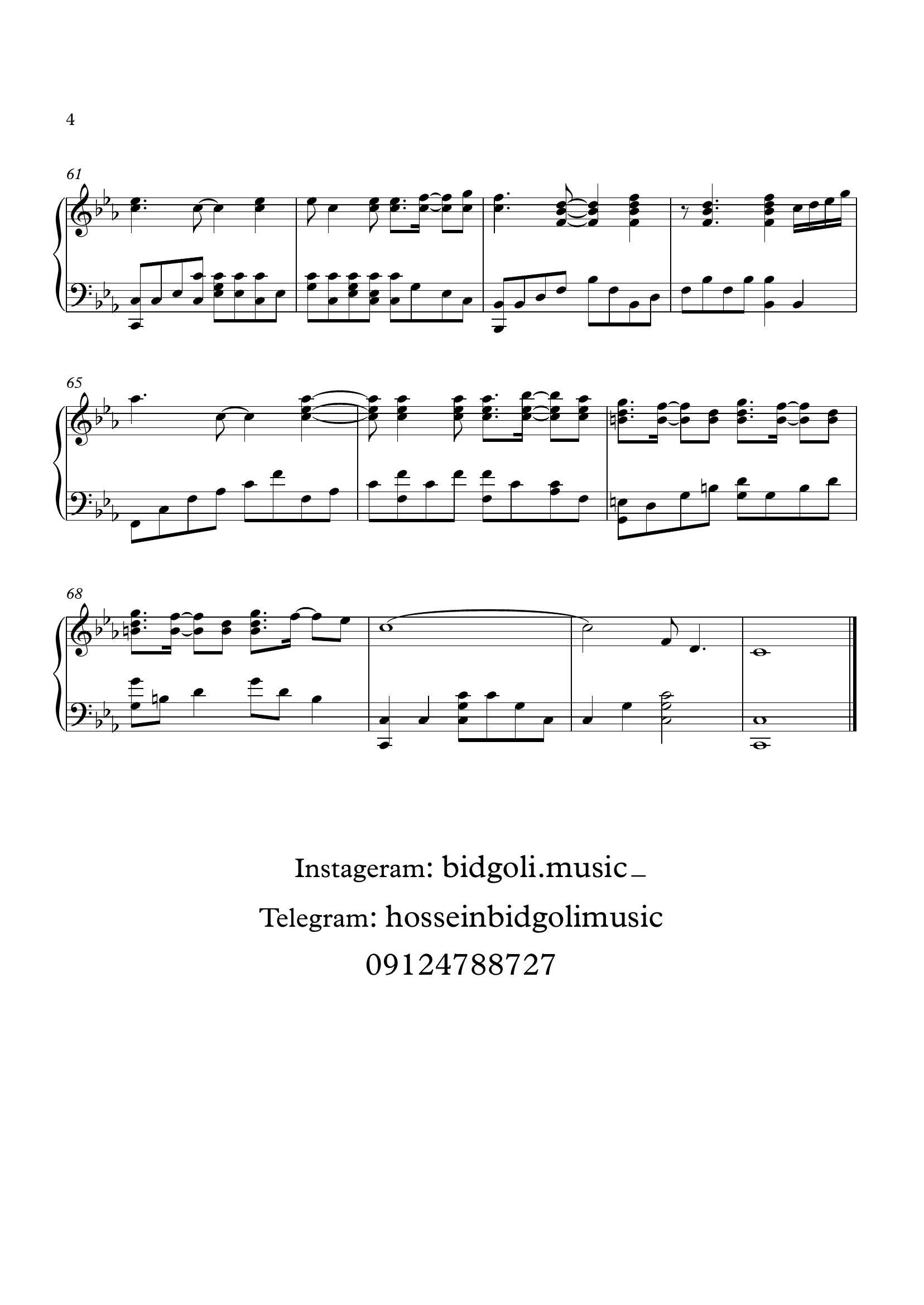 Hossein Bidgoli Santoori4 - نت آهنگ سنتوری از حسین بیدگلی